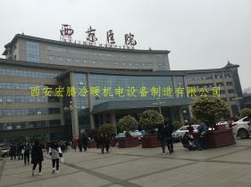 西京医院波纹管汽水换热器拆除及安装项目